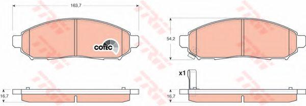 Колодки тормозные дисковые передние, комплект